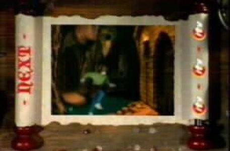 Children's ITV 1994: The 'Knightmare next' promo, featuring the Knightmare titles.
